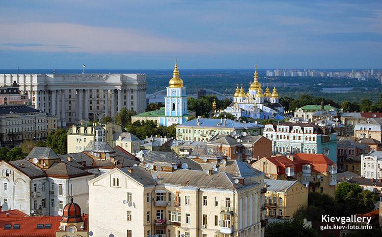 Вид Киева. View of Kiev