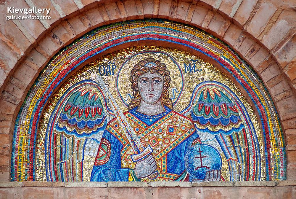 Мозаичная икона Архистратига Михаила. The mosaic icon of the Archangel Michael
