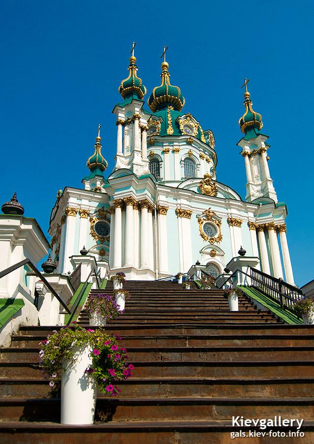 Ступени к Андреевской церкви - Steps to St. Andrew's Church