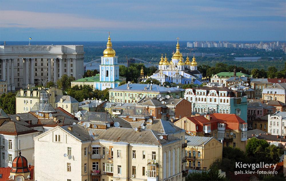 Вид на центр Киева - View of the center of Kiev