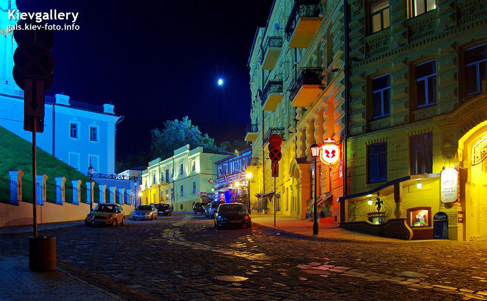 Вечерний Андреевский спуск. Evening Andreevskyy descent