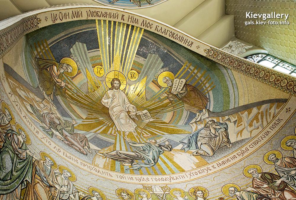 Преображенский собор на Теремках. Мозаика