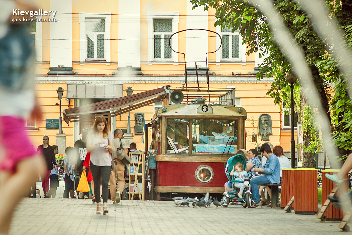 Атмосфера в парке Шевченко