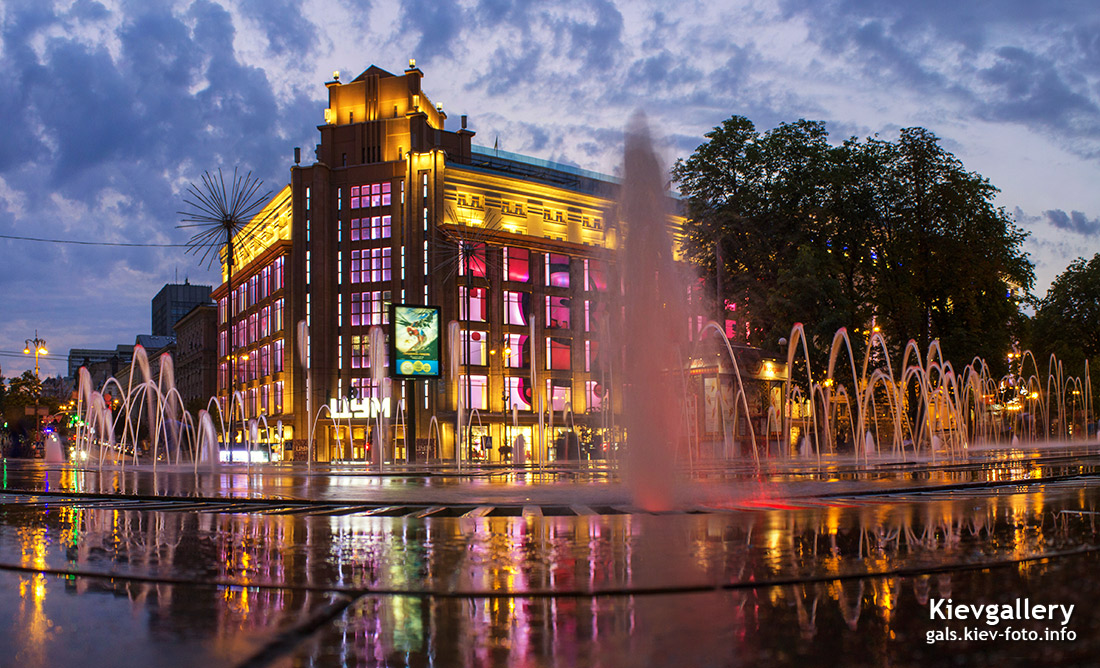 Светомузыкальный фонтан на Крещатике