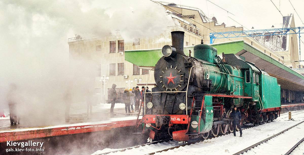 Ретропоез в Киев, ретро-поезд, ретро-поїзд