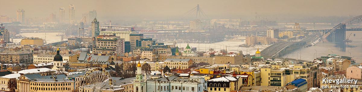 Вид со смотровой площадки Андреевской церкви