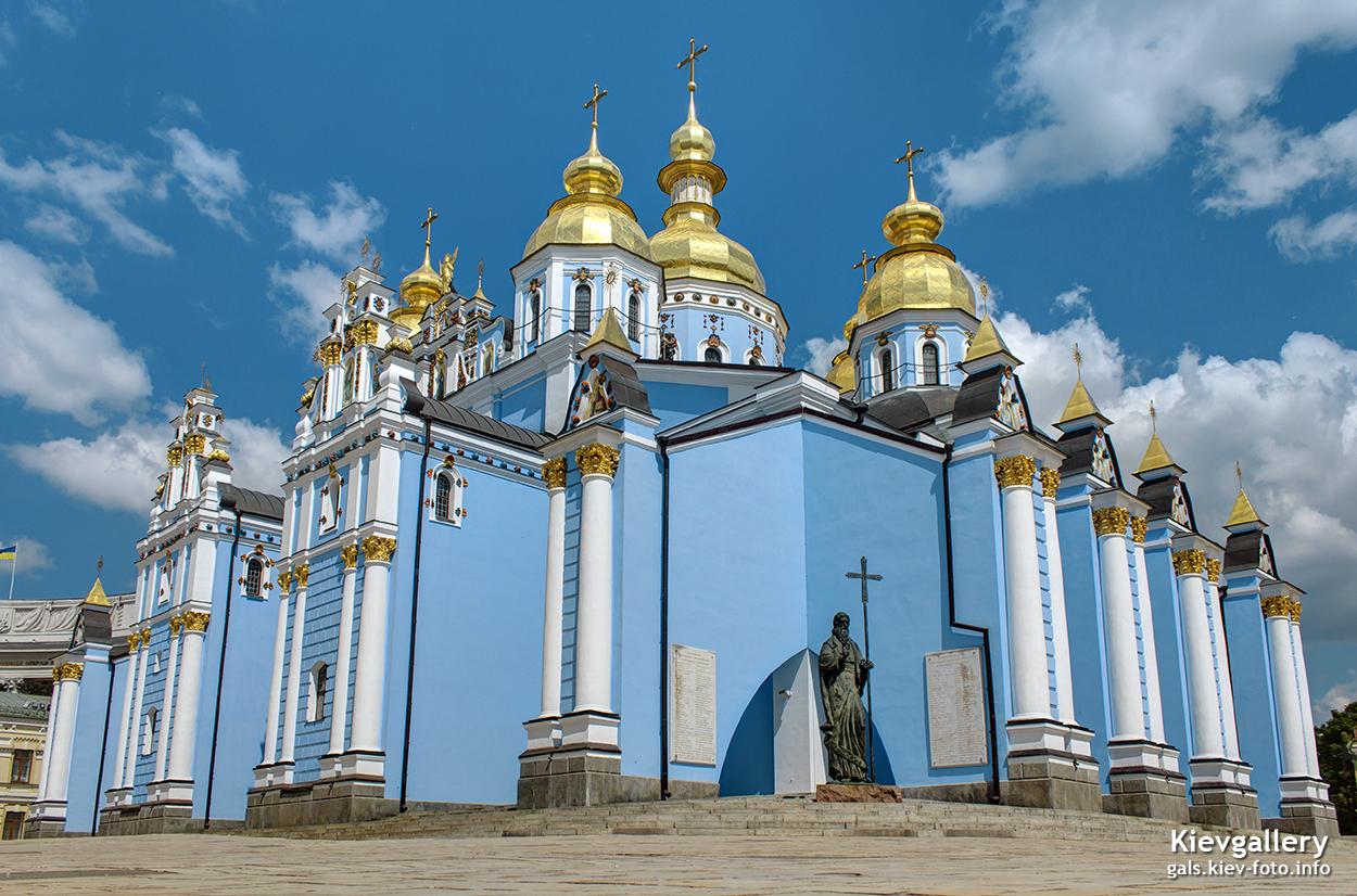 Михайловский собор Златоверхого монастыря. Соборы Киева (фото)