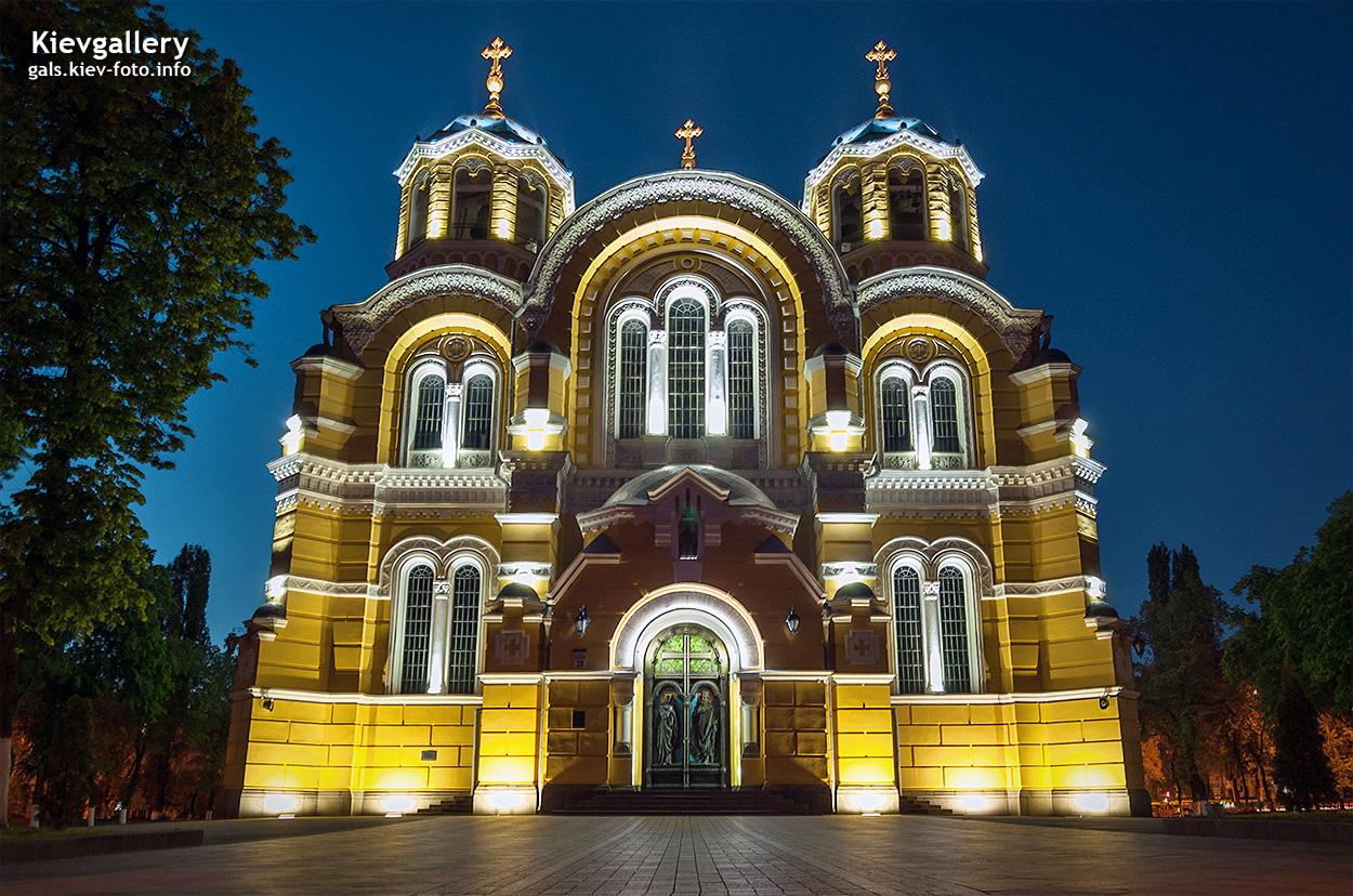 Владимирский собор. Соборы Киева (фото)