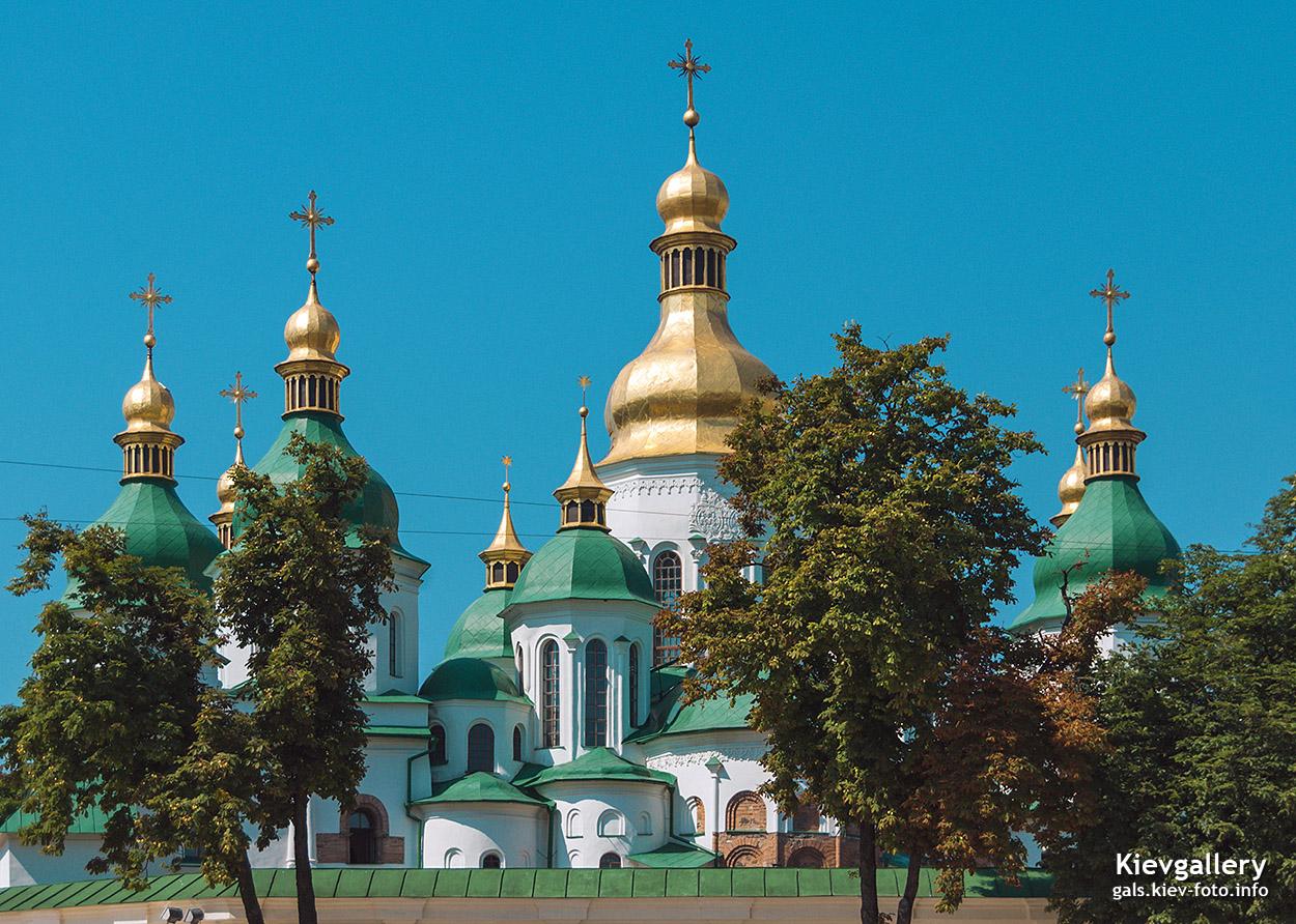 Софийский собор в Киеве (фото)