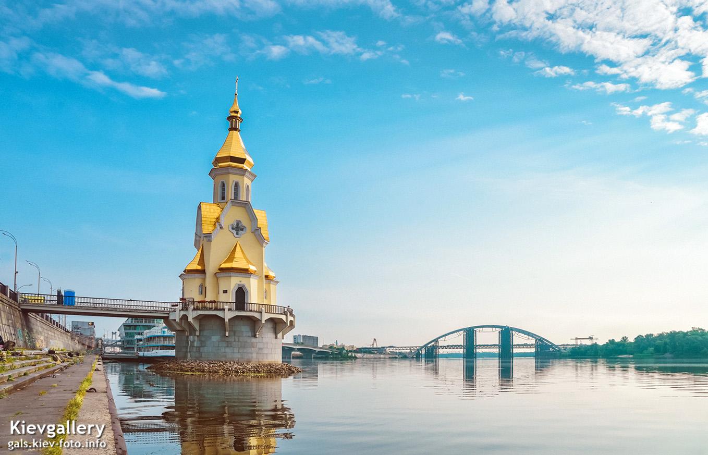 Церковь св. Николая на Подольской набережной