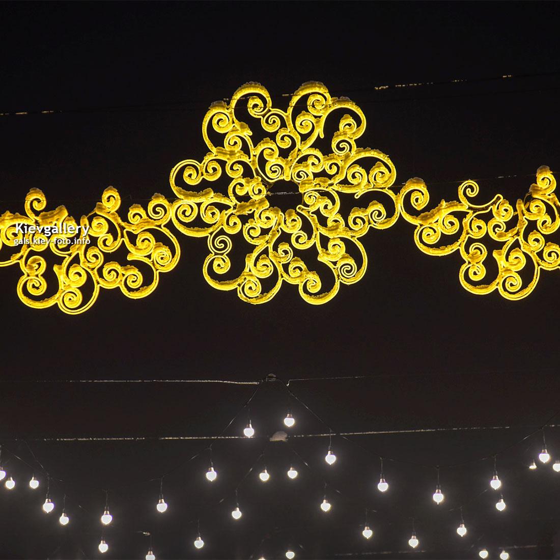 «Країна північного сяйва» на Контрактовой площади, Сагайдачного