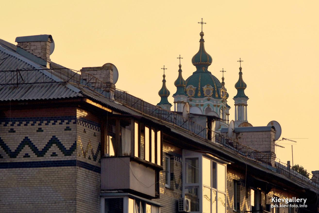 Купола Андреевской церкви над крышей дома на Подоле